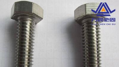 常用螺栓的规格和螺栓的种类分为哪些