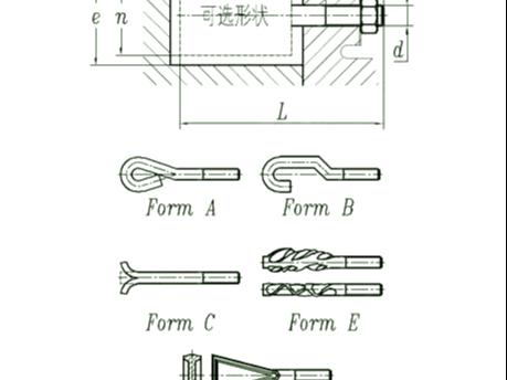 地脚螺栓 DIN 529 - 2010