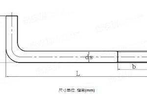 直角地脚螺栓 JB /ZQ 4364 - 1997