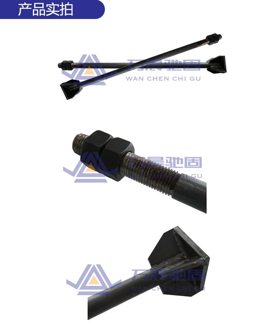 焊板锚板地脚螺栓_04