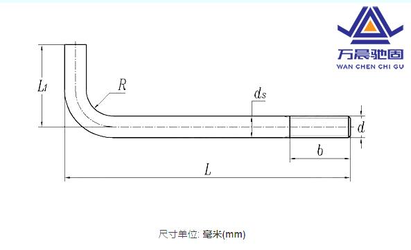 L型地脚螺栓规格图片