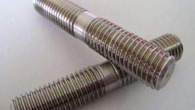 外螺纹紧固件的试验方法(五)