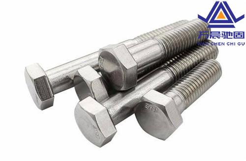 不锈钢螺栓