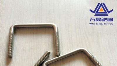 u型螺栓生锈了怎么办 该如何防湿防潮?