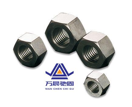 河北地脚螺栓厂家分析锁紧螺母及冷镦热镦螺母区别1