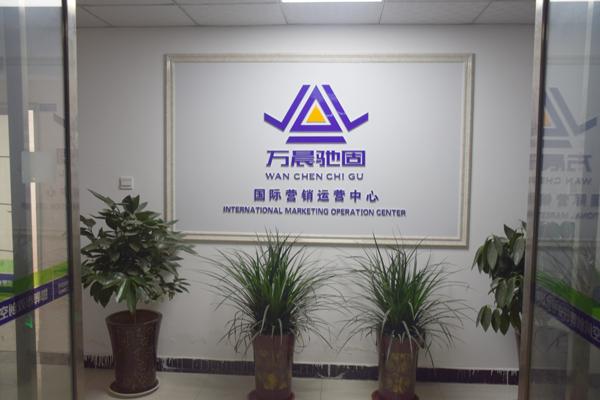 公司logo1