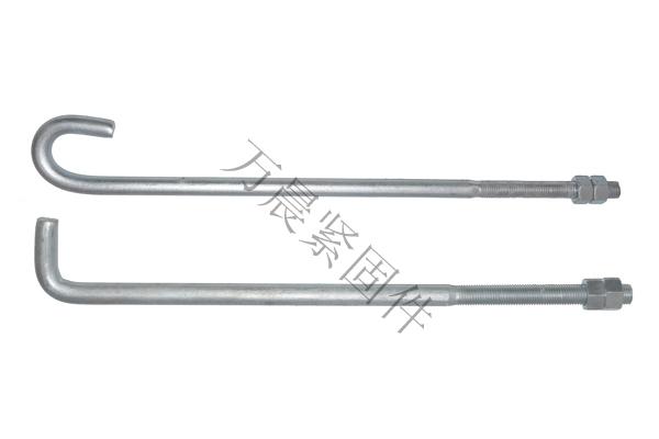 【万晨弛固】l型地脚螺栓-j型地脚螺栓