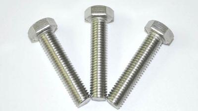 外螺纹紧固件的试验方法(一)