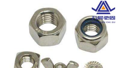 地脚螺栓厂家介绍冷镦螺母和热镦螺母区别