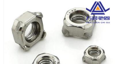 运用焊接螺母时需要注意的事项