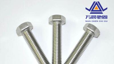 U型螺栓厂家介绍高强螺栓的分类