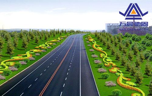 高速公路绿化设施