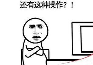 u=3945917689,2651459393&fm=26&gp=0