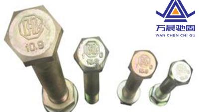 10.9级高螺栓强度近期行情