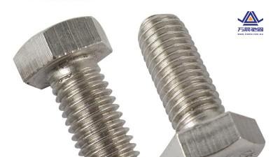 地脚螺栓厂家介绍六角螺丝分类