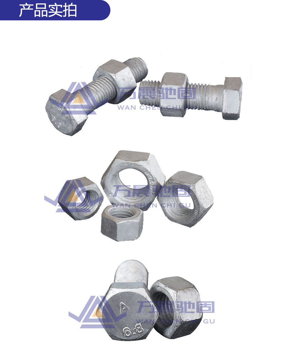 热镀锌T型螺栓详情页_04