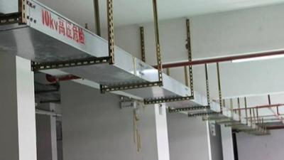 电缆桥架的分类有哪些