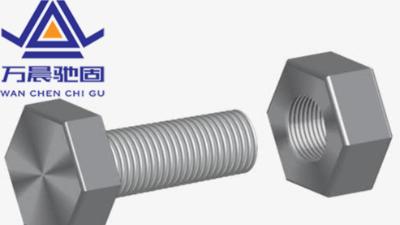 外六角螺栓标准尺寸