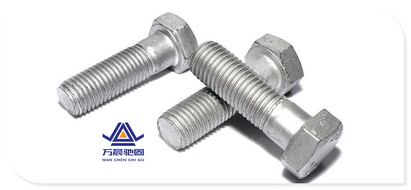地脚螺栓厂家介绍高强螺栓及六角螺栓放松方法1