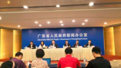 《广东省支持中小企业融资的若干政策措施》发布